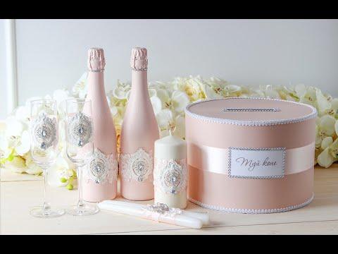 Свадебные аксессуары. Набор свадебных аксессуаров в пудровом цвете.