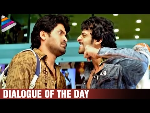 Prabhas Powerful Punch Dialogues | Dialogue of the Day | Bujjigadu Telugu Movie | Telugu Filmnagar thumbnail