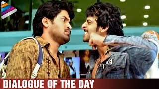 Prabhas Powerful Punch Dialogues | Dialogue of the Day | Bujjigadu Telugu Movie | Telugu Filmnagar