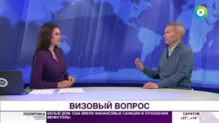 видео Топ-10 безвизовых стран для россиян в 2016