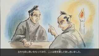 大槻 俊斎は,文化3(1806)年,赤井村(現在の東松島市)に生まれ...