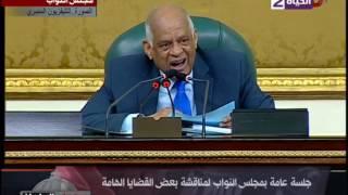 فيديو.. رئيس البرلمان: السد العالي في أسوان يقابله