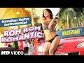 Rom Rom Romantic VIDEO | Mastizaade | (Hawaiian Guitar) Instrumental by Rajesh Thaker || T-Series