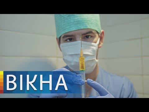 Массовое увольнение медиков: чем это грозит украинцам   Вікна-Новини