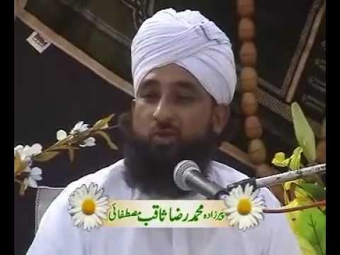 cd-5-Aek Sajda Jisy Tu Graan Samjhta Hy2006Muhammed Raza Saqib Mustafai www.idaratulMustafa.com