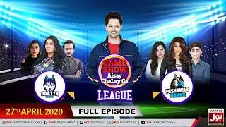 Game Show Aisay Chalay Ga League | 3rd Ramzan 2020 | Danish Taimoor Show | 27th April 2020