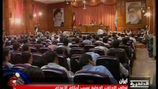 إيران الأولى عالميا في تنفيذ عقوبة الإعدام