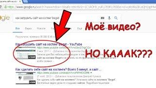 видео Как бесплатно попасть в Яндекс.Каталог (ЯК) и DMOZ каталог?