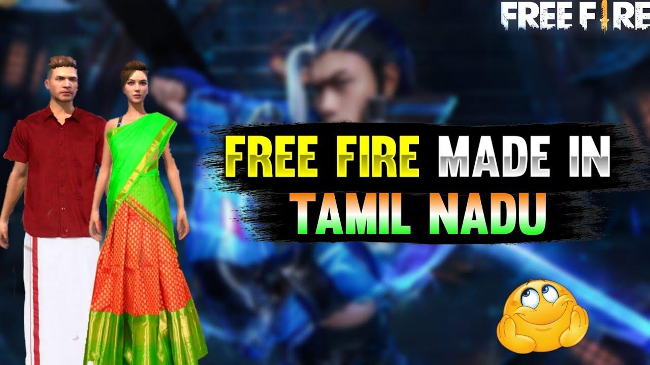 Free Fire Made in Tamil Nadu 😱