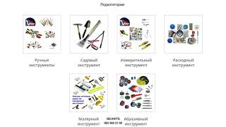 Инструмент оптом. Купить инструменты на lmar.com.ua(, 2017-08-24T10:42:00.000Z)