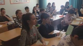 ХРУЩЕВА А.И. Урок русского языка. 5 класс