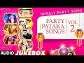 Happy Diwali: Party  Songs - Diwali Party Hindi Songs | Audio Jukebox |  | Diwali 2018