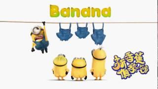 新香蕉俱樂部__耐無拍拖好煩的毒男 (Ben Bob Ricky)