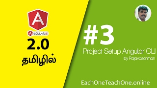 3 project setup with angular cli   each one teach one