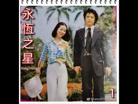 劉文正 Liu Wen Zheng-問流水mv《曠野中的人》