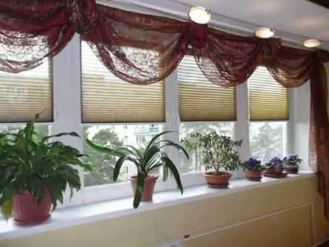 Уютные шторы на балкон