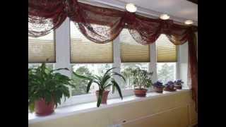 Уютные шторы на балкон(Большая часть людей живут в многоэтажных квартирах, а значит, имеют балкон. Давно уже пора отказаться от..., 2014-08-07T19:38:50.000Z)