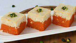 গাজরের সন্দেশ/ছানা গাজরের লেয়ার সন্দেশ/ছানার সন্দেশ/সন্দেশ/Chana Gajorer Sondesh/Carrot Sondesh.