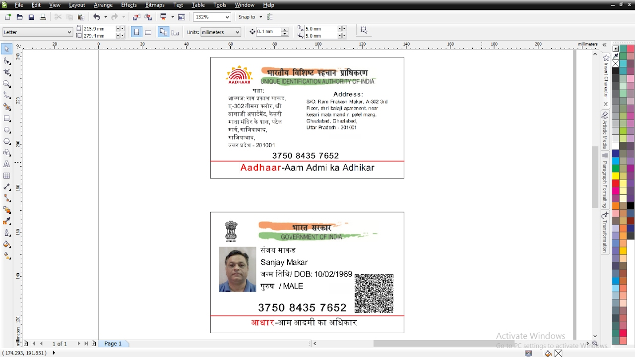 Learn coreldraw in hindi make adhaar card visiting card size youtube reheart Images