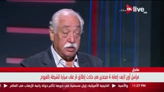 الحوار مستمر - أحمد الجمال: مفهوم الوطنية لم يختلف منذ الفراعنة وحتى الآن thumbnail