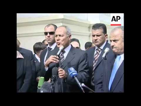 Egyptian and Israeli foreign ministers' joint presser