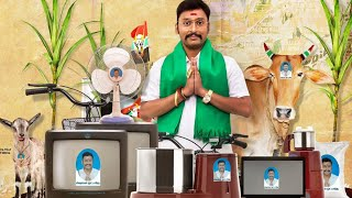 LKG Teaser Release Date Official Announcement by RJ Balaji |SFF Production