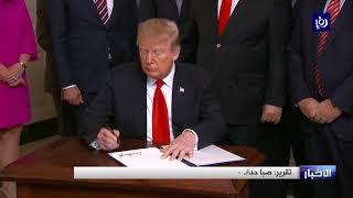 ردود فعل منددة بالاعتراف الأمريكي بسيادة الاحتلال على الجولان - (26-3-2019)
