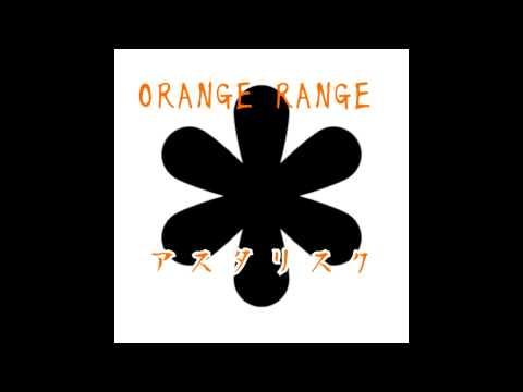 ORANGE RANGE  ~アスタリスク~
