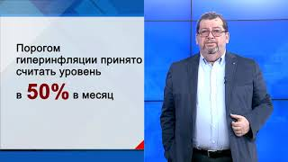 """СУТЬ ДЕЛА - """"Финансовый кризис в Сирии"""""""