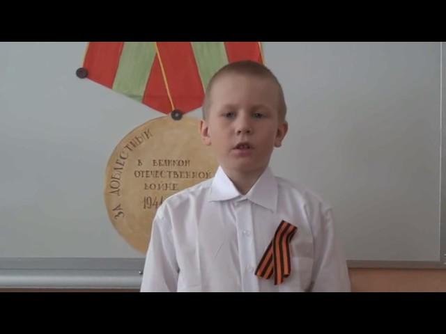 Изображение предпросмотра прочтения – ДмитрийГубичев читает произведение «Десятилетний человек» С.В.Михалкова