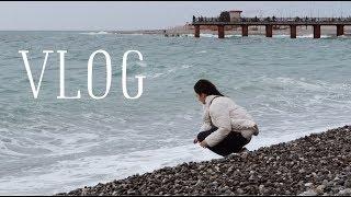 Выходные в Сочи | Что я беру с собой в путешествие?