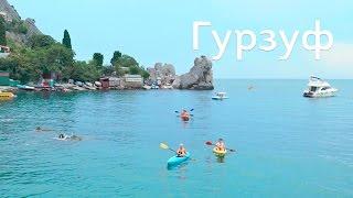 видео Крым зимой: описание, достопримечательности и отзывы туристов. Что посмотреть в Крыму зимой