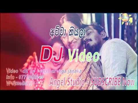 Amma kiyala baha thorana..2017 Dj video..අම්මා කියලා..Angel studio..