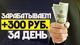 Как зарабатывать 200 тыс рублей в месяц? Презентация Dom-Land (Дом-Лэнд)