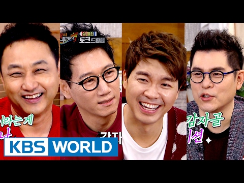 Happy Together - Talk Dream Team, Round1 [ENG/2017.02.02]