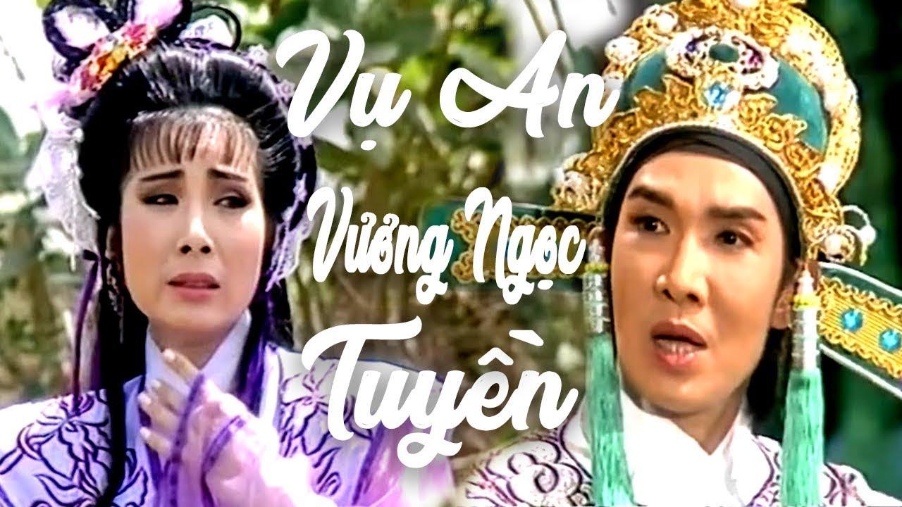 Vụ án Vương Ngọc Tuyền