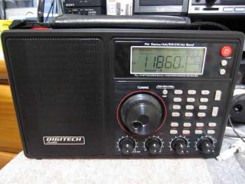 DIGITECH Audio AR-1945 11860kHz Republic of Yemen Radio (Presumed)