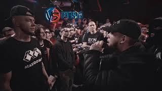 Versus BPM: Drago VS Mufasah (teaser)