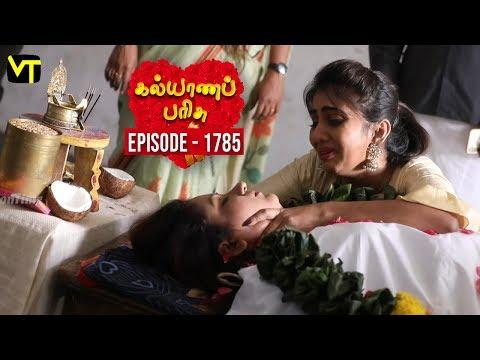 Kalyana Parisu 2 - Tamil Serial | கல்யாணபரிசு | Episode 1785 | 23 January 2019 | Sun TV Serial