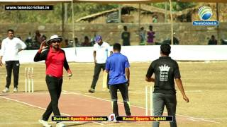 Dattaali Sports (Jhuchandra) Vs Kunal Sports (Waghbil) | Poman Boys Trophy 2017