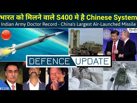 Defence Updates #1108 - S400 Chinese Equipment, Indian Army Doctor New Record, China Largest Missile