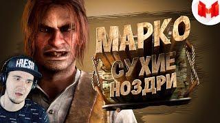 Мармок ► Red Dead Online (PC) - Марко Сухие Ноздри \ Marmok | Реакция