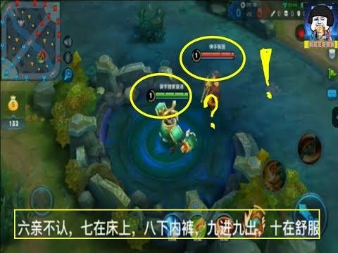 搞笑王者荣耀:刘备问儿子刘禅,用一到十造句,刘禅这回答亮了!