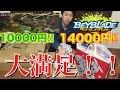 ついに届いた!! パワーレンジャー サバ剣!! 大量買い ベイブレードバースト14000円分!! 照明 三脚 ハローキティ �