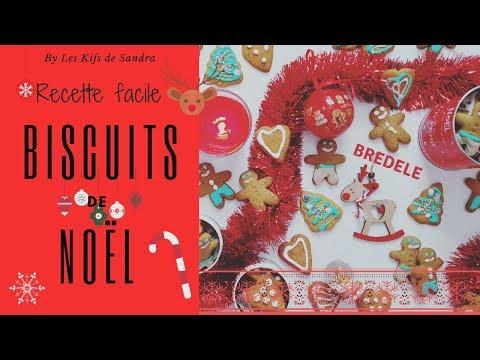 biscuits-de-noël-(recette-facile)