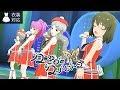 【ミリシタ4K MV】👗 月曜日のクリームソーダ (Jelly PoP Beans)