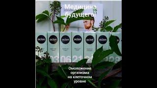 «Продвижение в соц  сетях  Страница в ВКонтакте»