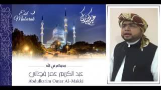 Takbir Raya Abdulkarim Almakki