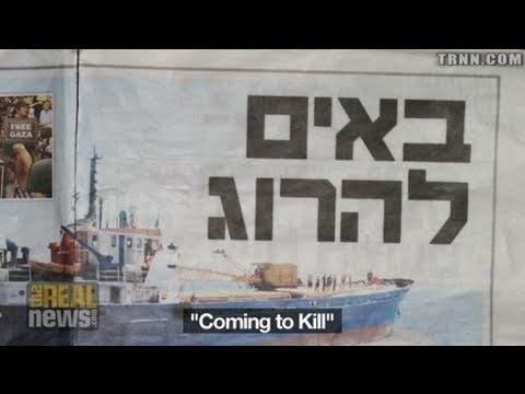 Gaza Flotilla: The media battle in Israel