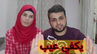 ردنا الاخير علمشاكل الي عم تصير والغلط علشرف